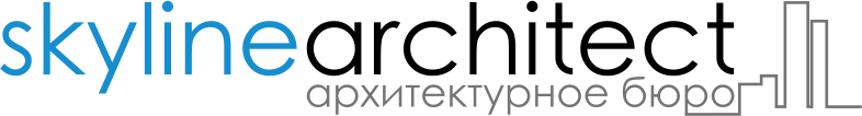 Архитектурное бюро Скайлайн